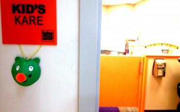 Childcare-3